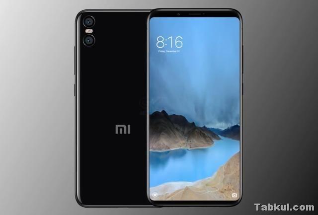 Xiaomi-Mi-7-Leaks-20171204