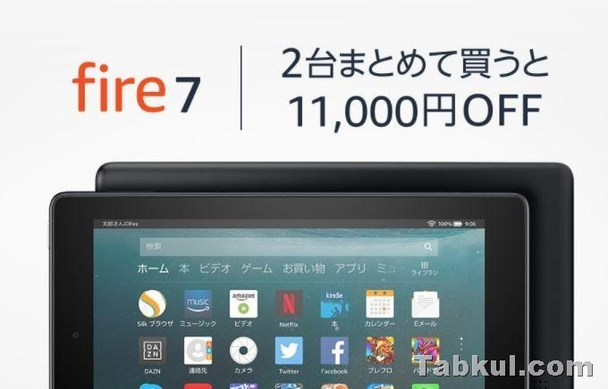 fire-TV-Sale-20171226