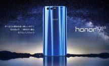 RAM6GB版HUAWEI Honor 9が37820円に値下げ、Banggoodでスマホ5機種にクーポン配布中
