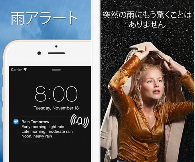 iOS-sale-201712.01