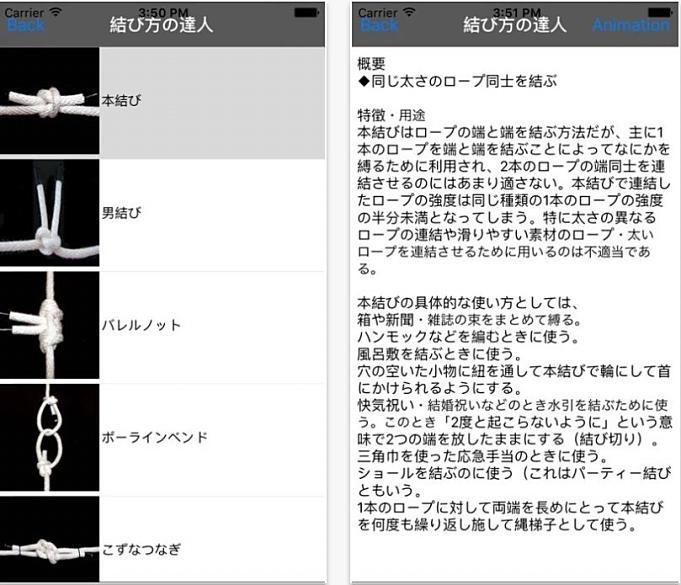 iOS-sale-201712.20