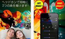 iPhone/iPadアプリセール 2017/12/27 – イヤホン1本で2曲を再生『Double Player for Music with Headphones Pro』などが無料に