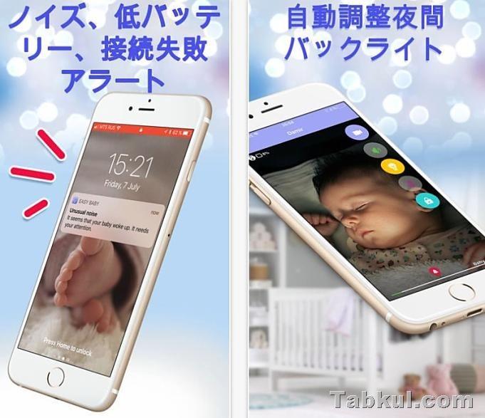 iOS-sale-201712.30