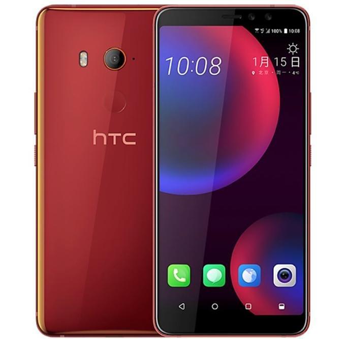 HTC-U11-EYEs-leaks-20170112.01