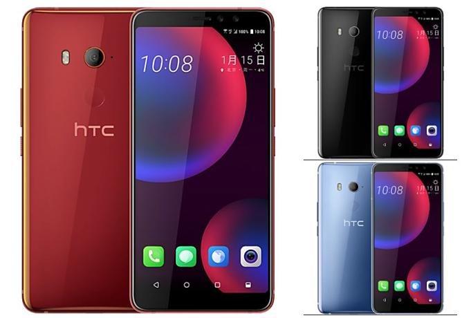 HTC-U11-EYEs-leaks-20170112