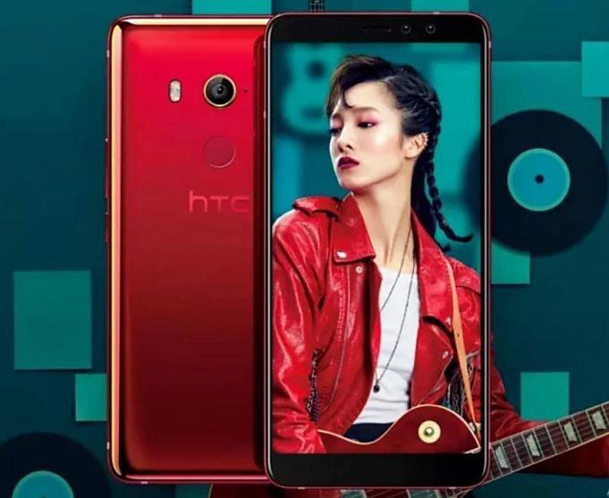HTC-U11-EYEs-leaks-20170115