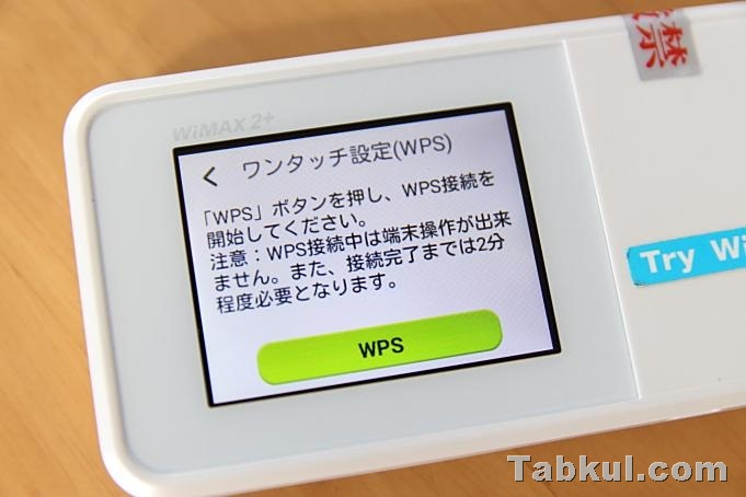 IMG_6035