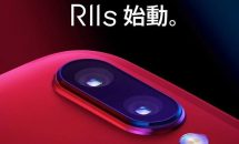 6インチ『OPPO R11s』日本上陸、1月31日に発表へ―発売日・スペック