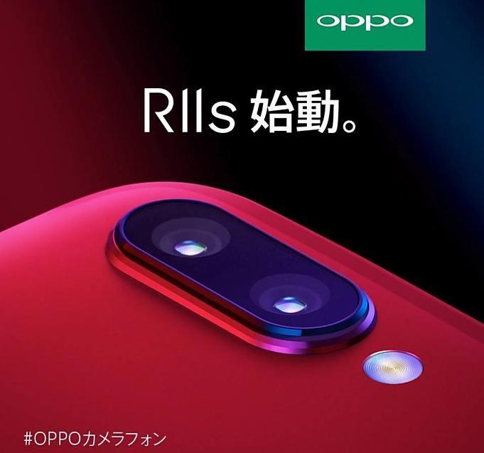 OPPO-news-20180122