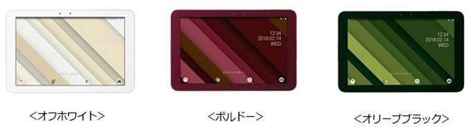 Qua-tab-QZ10.03