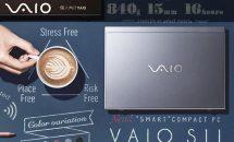 VAIO、11.6型『S11』と13.3型『S13』の2018年春モデル発表―発売日・価格・キャッシュバックキャンペーン