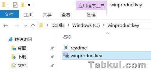 Xiaomi-Air-12_Review-OS-install.02