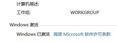 Xiaomi-Air-12_Review-OS-install