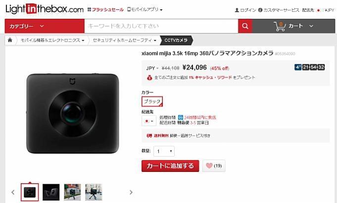 Xiaomi-Mijia-Camera-3.5K