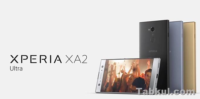 Xperia-XA2-Ultra.02