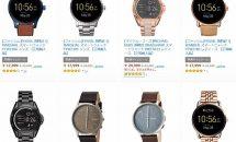 (終了)1/6限り、スマートウオッチやアナログ時計が全品40%以上OFFなどが値下げ中―Amazonタイムセール