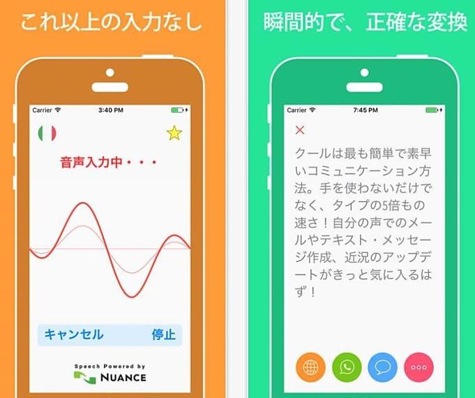 iOS-sale-201801.04