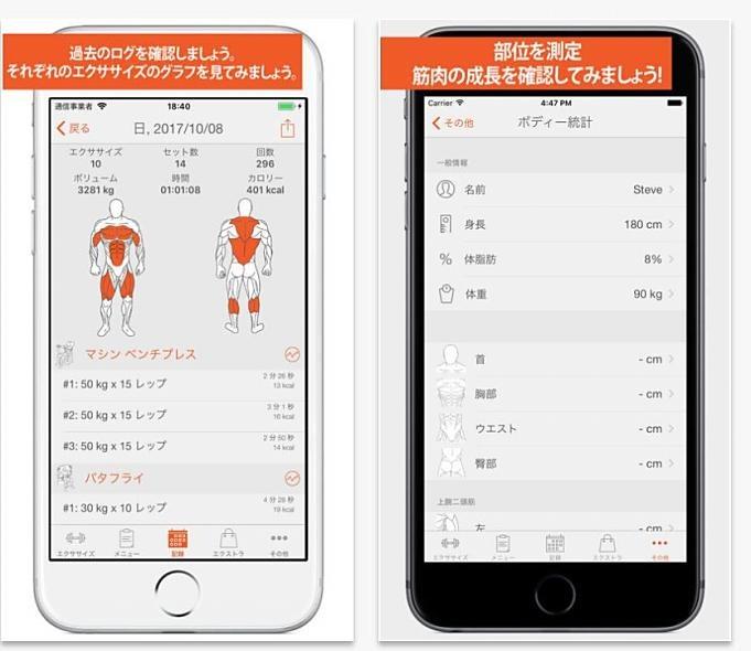 iOS-sale-201801.05