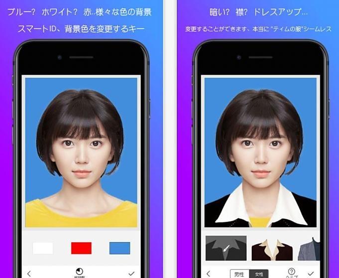 iOS-sale-201801.06