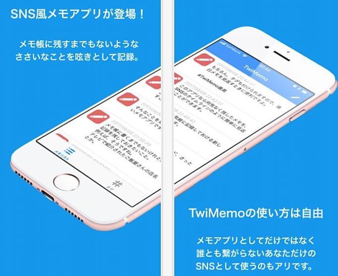 iOS-sale-201801.07