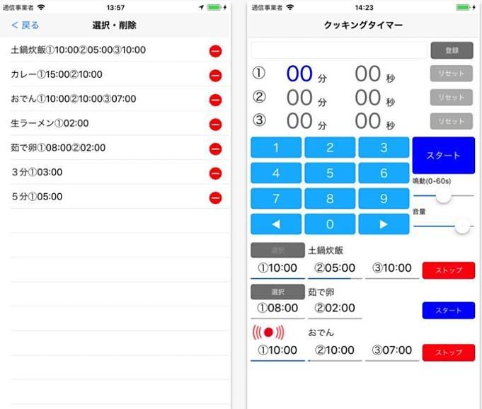 iOS-sale-201801.10