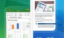 通常価格1800円→Officeファイル形式に対応『OfficeSuite PRO Mobile Office』などが無料に、iPhone/iPadアプリセール 2018/01/14
