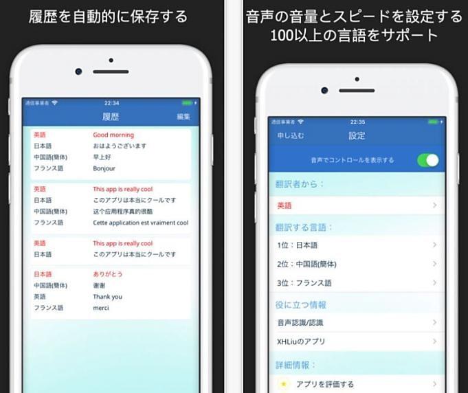 iOS-sale-201801.15