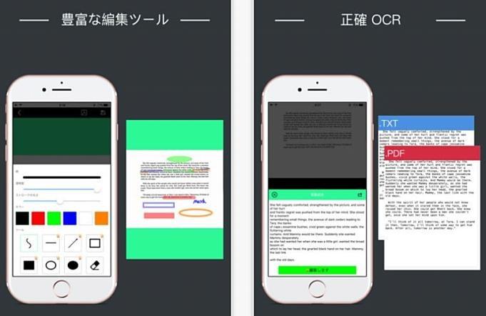 iOS-sale-201801.17