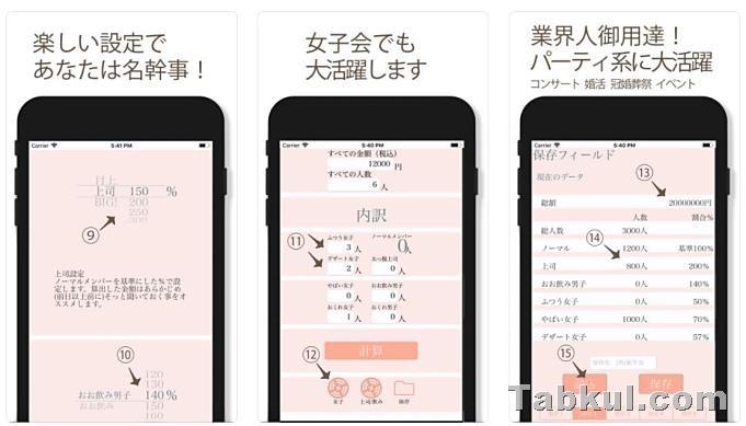 iOS-sale-201801.19.02