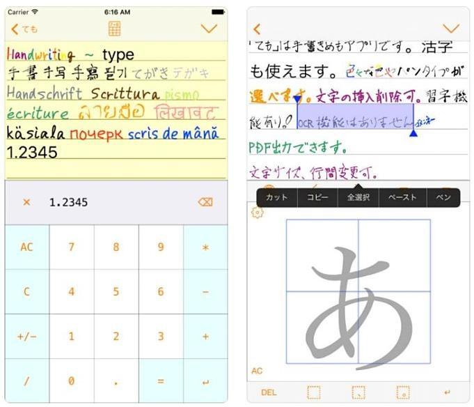 iOS-sale-201801.29