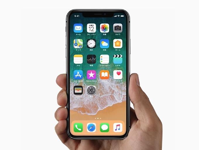 iPhone-X-img