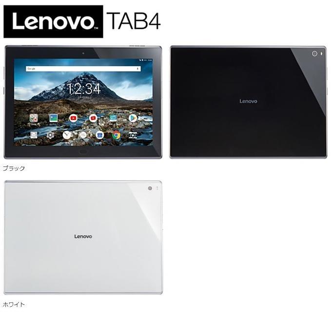 lenovo-tab4-softbank-20179116