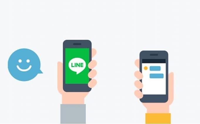 line-news-201801.31