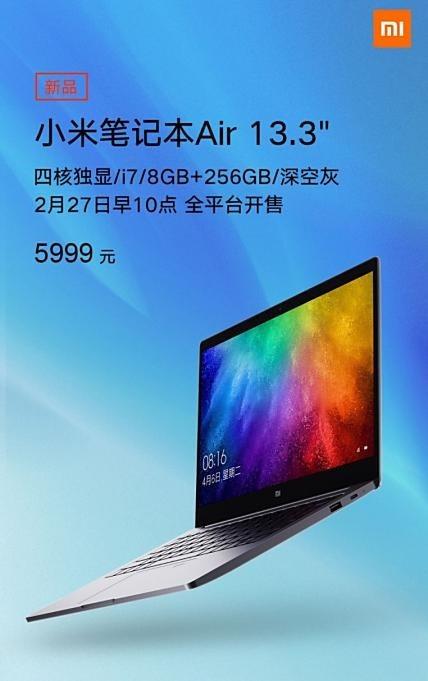 13-3-inch-xiaomi-notebook-air-quad-core-i7-version.1
