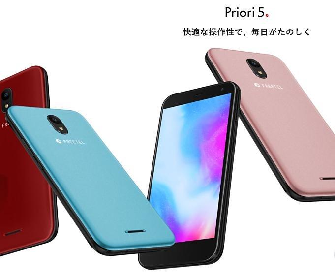 Priori5