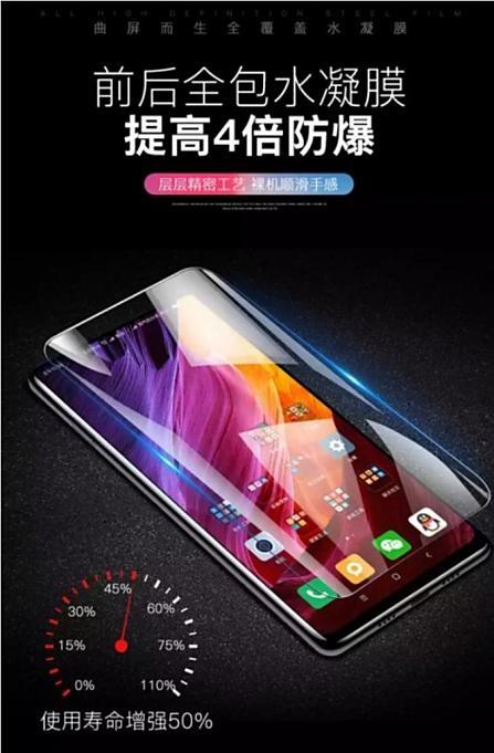Xiaomi-Mi-MIX-2S-Leaks-20180219.01