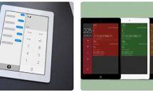 話しかけて計算『Speech Calculator Pro』などが無料に、iPhone/iPadアプリセール 2018/2/5