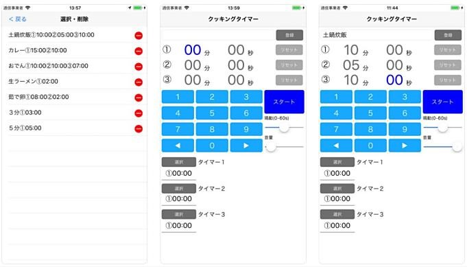 iOS-sale-201802.11