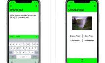 iCloud経由でテキスト・画像を共有『UniClip: Universal Clipboard』などが無料に、iPhone/iPadアプリセール 2018/2/21