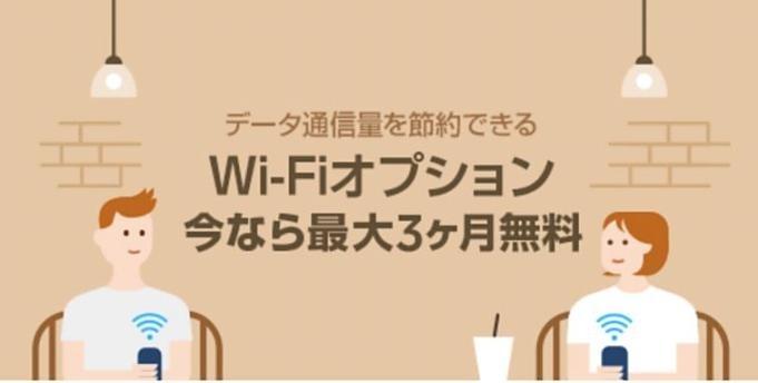 line-news-20180221.01