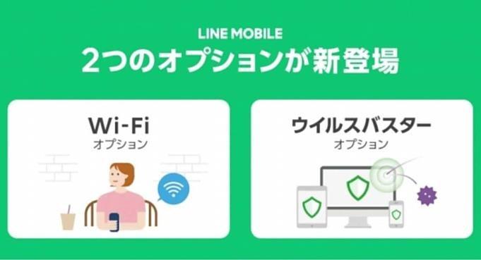 line-news-20180221