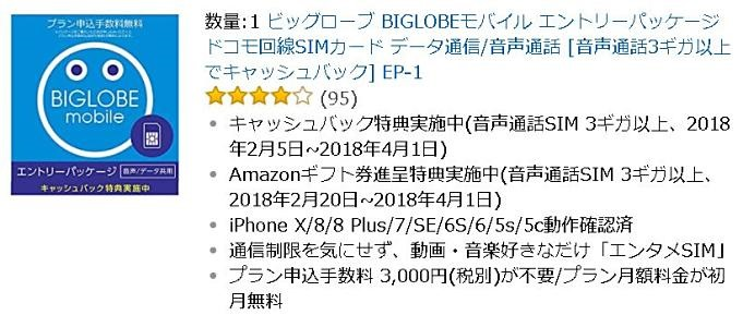 news-20180222.01