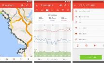 自転車・サイコン『Runtastic Road Bike PRO GPS』などが0円に、Androidアプリ無料セール 2018/3/24