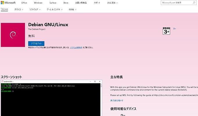 Debian-news-20180307
