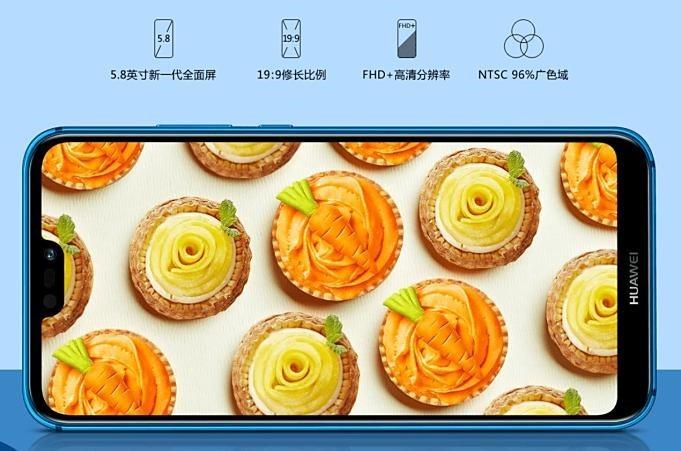 Huawei-nova3e.01