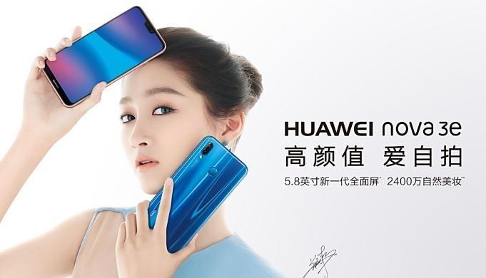 Huawei-nova3e.02
