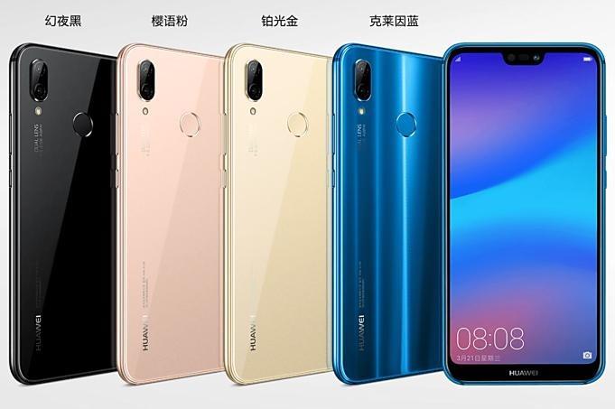 Huawei-nova3e