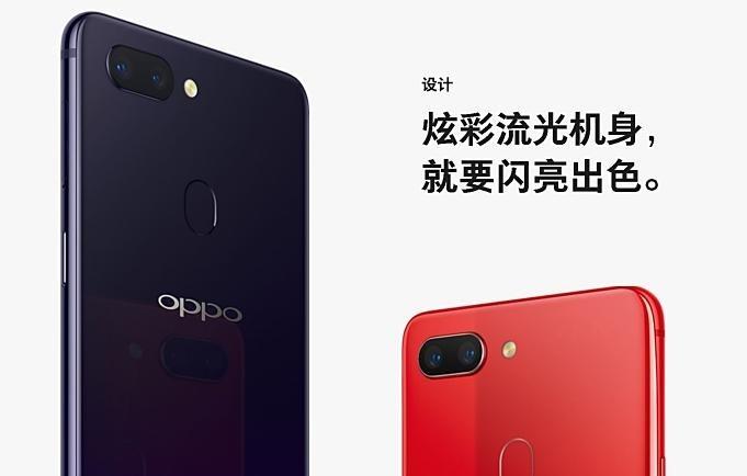 OPPO-R15.02