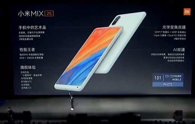 Xiaomi-Mi-MIX2S.06