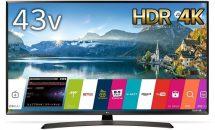 (終了)3/3限り、LG 43V型 4K液晶テレビなどが値下げ中―Amazonタイムセール